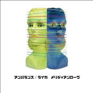 Unbalance/Leica [CD+Dvd]