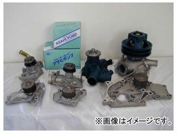 アサヒ技研/ASAHI ウォーターポンプ A3391 三菱 ジープ J24.J25.J36.J44.J54.J55(オイルクーラー無) 4DR5 B006FQNIIY
