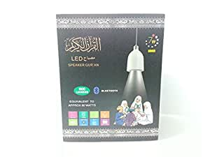 Quran LED Lamp With Bluetooth SQ-103