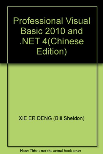Professional Visual Basic 2010 and .NET 4(Chinese Edition)