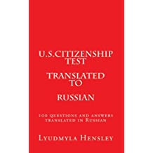 U.S.Citizenship test translated in Russian: 100 questions  U.S. Citizenship test translated in Russian (English and Russian Edition)