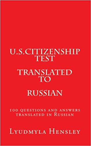photograph about Printable Citizenship Test referred to as : U.S.Citizenship attempt translated within Russian: 100