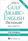 img - for NTC's Gulf Arabic-English Dictionary book / textbook / text book