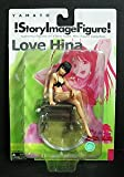 Story Image Figure - Love Hina - Haruka Figure on Bench