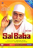 Sai Baba by Ramanand Sagar Set 1 - Episodes 1 To 72 (Set Of 20 DVDs / 50 Hours / Restored & Digitized Version With English Subtitles)