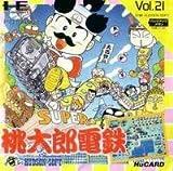 Super Momo Tarou Densetsu [Japan Import]