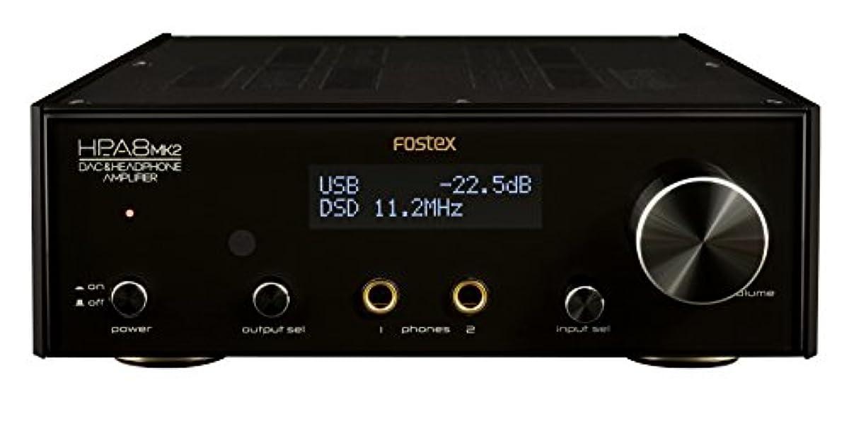 [해외] 포스텍스 헤드폰 앰프 HP-A8MK2