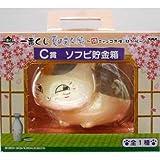 Tsurezure book ~ C Award Soft piggy bank of most lottery Natsume's Book of Friends ~ continue Nyanko sensei