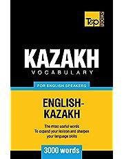 Kazakh vocabulary for English speakers - 3000 words