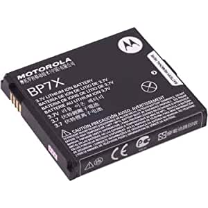Motorola Droid 2 Extended 1800mah Lithium Ion Battery-Snn5875 Bp7x Factory One Year Warranty