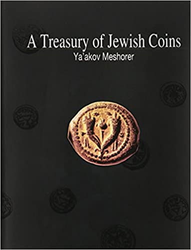 MESHORER ANCIENT JEWISH COINAGE PDF DOWNLOAD