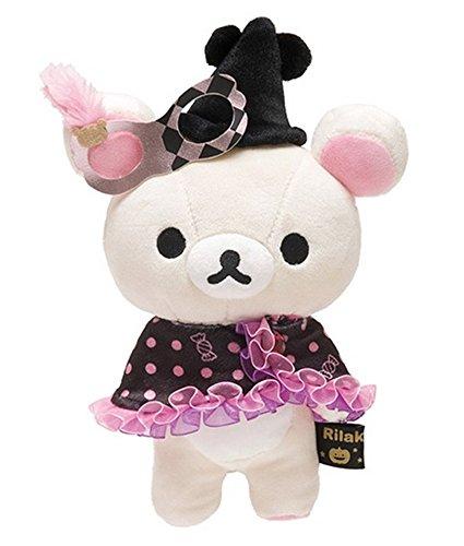 Korii (Rilakkuma Halloween Costume)