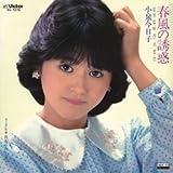 春風の誘惑 (MEG-CD)