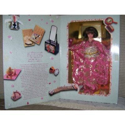 Japanese Happy New Year Barbie 1996 2nd In Limited