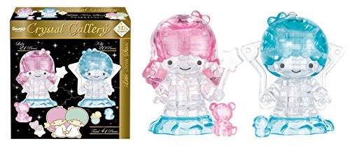 Crystal Gallery Little Twin Stars (Japan import)