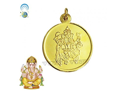 Vedic Vaani Shree Ganesha Yantra Locket (Copper Yantra Shree)