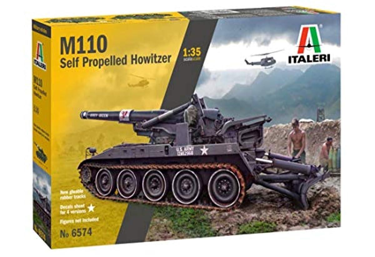[해외] 이탈레리 퍼터미야 1/35 밀리터리 시리즈 NO.6574 미국 육군 M110 자주#탄포 프라모델  38574