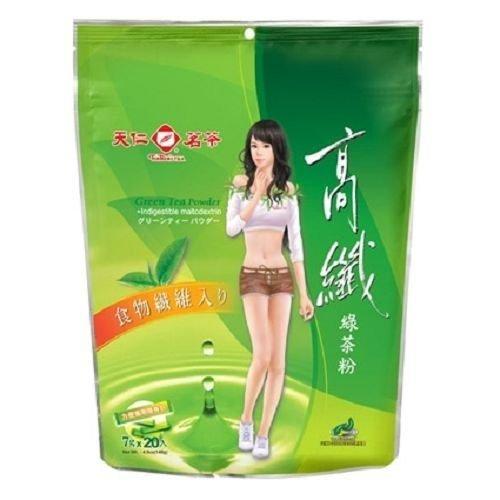Slimming Tea Bags - Green Tea Powder + Indigestible maltodextrin for SLIMMING by Ten Ren - Slimming Tea