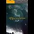 Urdu Novel: Meri Zaat Zarra Benishan by Umera Ahmed