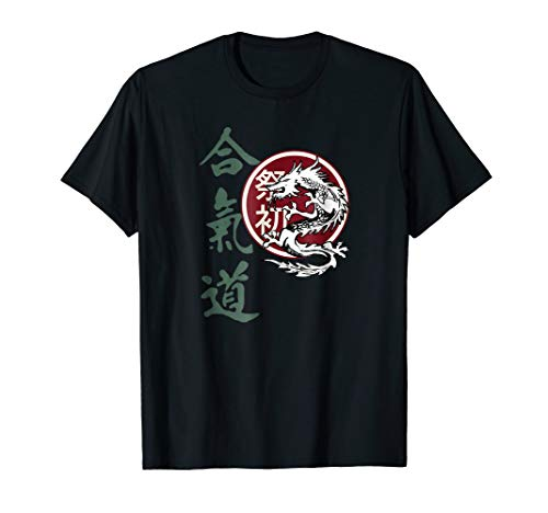 (Aikido Martial Arts Japan Dragon Tshirt Symbol Graphic Gift)