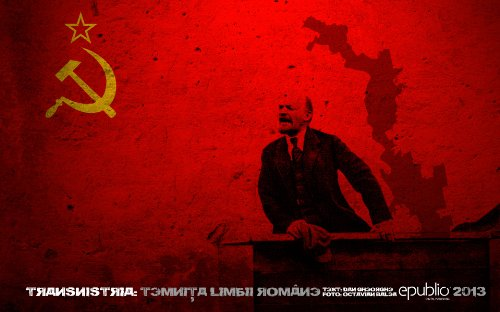 Transnistria temnita limbii rom%C3%A2ne Romanian ebook product image