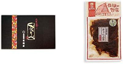 [2点セット] 岐阜銘菓 音羽屋 飛騨のかたりべ [12個]・飛騨山味屋 奥飛騨山椒きゃらぶき(120g)