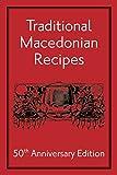 Traditional Macedonian Recipes
