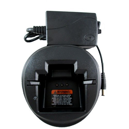Rapid charger C2000 for Motorola CP125 AXU4100 AXV5100 VL130 business radios