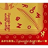 AGATA MORIO TO ZIPANG BOYZ GO NO ICHIYA(3CD) by DIW Records (JAPAN)