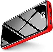 【令和最新型&25000mAh&鏡面仕上げデザイン】モバイルバッテリー 大容量 PSE認証済 LCD残量表示 2入力ポート(Tpye-CとMicro) 3USB出力ポート(5V/2.4A) 持ち運び充電器...