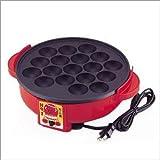 電器たこ焼き器 たこ焼きNo.1 CS3-0023
