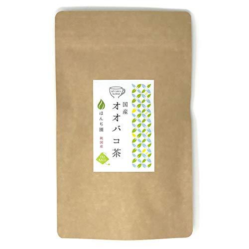 ランキング第1位 T 20袋セット 20袋セット ほんぢ園 国産 オオバコ茶 ティーパック T 3g×15p×20袋 ほんぢ園 /セ/ 20袋セット B009VUNTI0, セイムスネットショップ:654704ac --- svecha37.ru