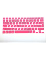Arabic English Keyboard Cover For Macbook 13/15 Inch Pro Air