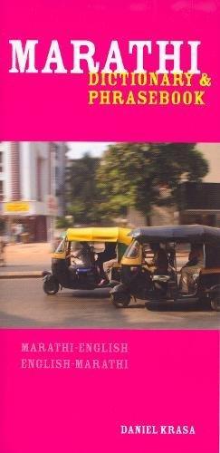 Marathi-English/English-Marathi Dictionary & Phrasebook by Brand: Hippocrene Books