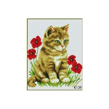 Rojo Marrón Beige Gatito Gato Con Flores Kit de punto de ...