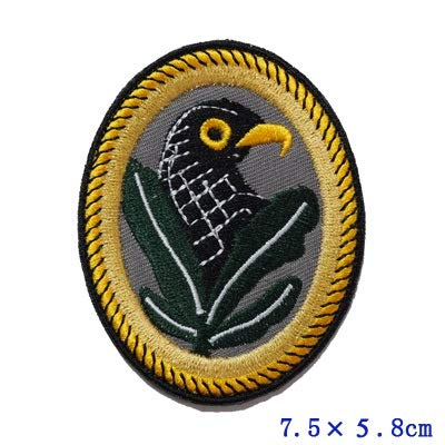 Ww2 German Sniper Patch Patchwork Needlework Sewing Sleeve Gold Best Shot Award Infantry Birdhead Armband 1St Class Historically Accurate Badge Emblem