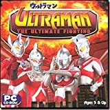 Ultraman: The Ultimate Fighting