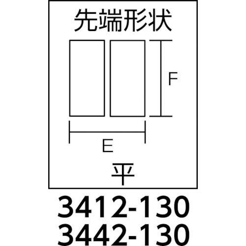 Multicolore Knipex 34 52 130 Pinza di Precisione Speciale per Elettronica Brunita Rivestiti in Materiale Bicomponente 130 mm