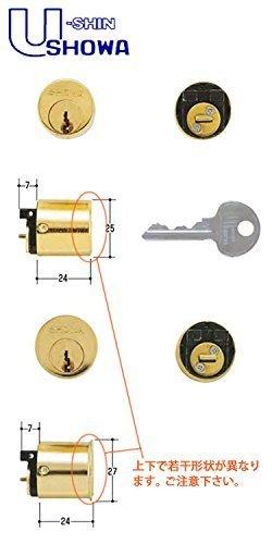 川口技研(GIKEN) 装飾錠用SHOWA(ショウワ) ピンシリンダー CLタイプ SCY-75 2個同一セット キー3本付属 玄関 鍵 交換 取替え SCY75 397 CL-50 B01I2GS5M8