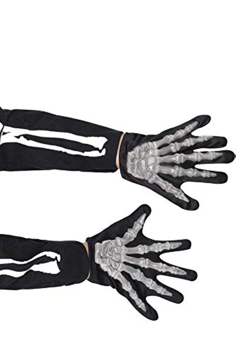光の食用機械Smiffy's Gloves Skeleton Childs Raised Bones