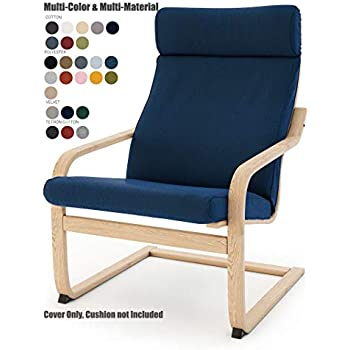 Amazon.com: The Pello Chair Cotton Covers Replacement is ...