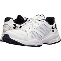 Under Armour Zone 2 Sneaker - white
