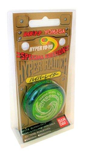 (Yomega Hyper Raider YoYo Green Silver)