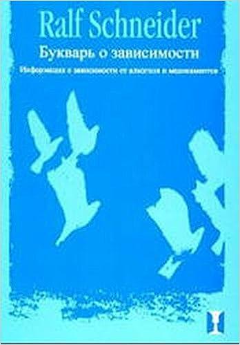 Die Suchtfibel Russische Ausgabe Informationen Zur