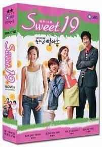 Amazon com: Sweet 19 (My 19 Year Old Sister in Law): Yin Ji