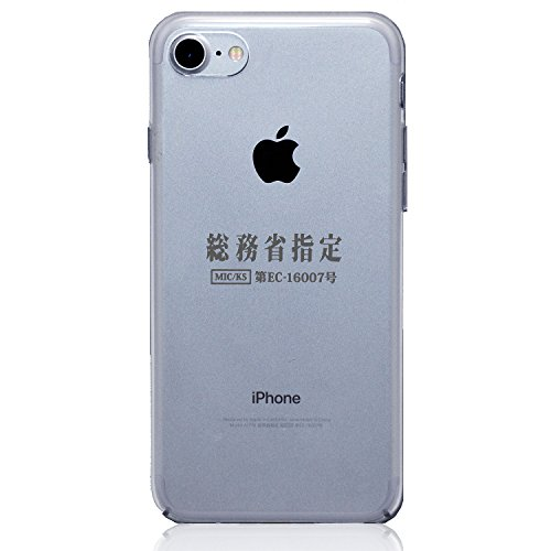 iphone-7-case-japanese-kanji-soumusho-shitei-certified-by-ministry-of-internal-affairs-gray