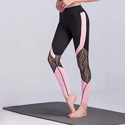 ヨガウェア ヨガパンツ黒レースステッチピンクスポーツフィットネスパンツ女性のハイウエスト速乾性ランニングパンツおなかコントロールパワーストレッチヨガレギンス
