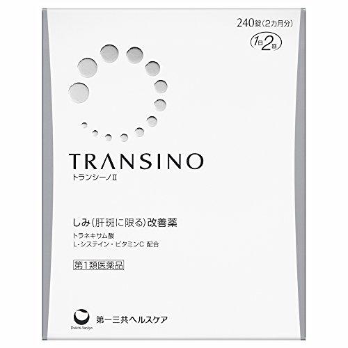 [트란시노] 【제1 유의약품】토라《시노》II 240정