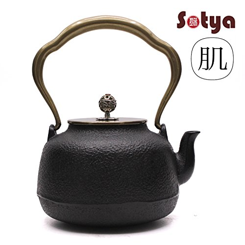 Sotya Japanese Iron Teapot with Gold Handle, Black