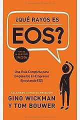 ¿Que Rayos es EOS?: Una Guía Completa para  Empleados En Empresas  Ejecutando EOS (Spanish Edition) Hardcover